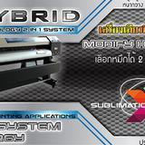 Modify Hybrid Jet 1.6 M 2 in 1 Printer