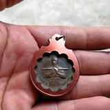เหรียญสมเด็จบวรราชเจ้ามหาสุรสิงหนาถ (พระยาเสือ)