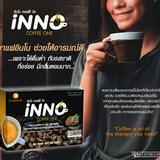 ✅[พร้อมส่ง!+แท้💯% ] iNNO COFFEE ONE กาแฟอินโน คอฟฟี่ วัน 150 กรัม มี10 ซอง/