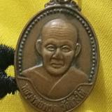 เหรียญหลวงพ่อทวด รุ่นเสา5