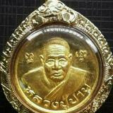 เหรียญ กลม เนื้อทองคำ ลพ.ปาน วัดสวนโมกข์