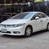 60 Honda Civic FB 1.5 HB ปี 2013 สีขาว เกียร์ออโต้