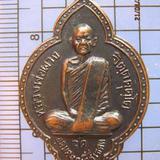 1781 เหรียญหลวงพ่อผาง วัดอุดมคงคาคีรีเขต รุ่นพิเศษ ปี2517 จ.