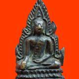 เปิดคับ พระพุทธชินราช  รุ่นหลวงพรหม โยธี  ปี2496
