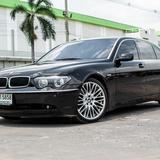 BMW Series 7 LT