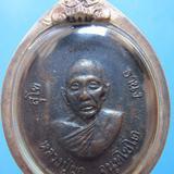 73 เหรียญหูเชื้อมรุ่นแรกหลวงพ่อผูก จันทโชโต วัดเกาะ ปี 2516