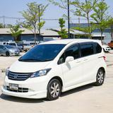 Honda Freed 1.5 SE ปี 2012 สีขาว