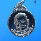 1289 เหรียญหลวงปู่แหวน สุจิณโณ วัดดอยแม่ปั๋ง ปี 2520 จ.เชียง