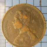 2164 เหรียญ ร.5 หนึ่งเซี่ยว ร.ศ.122 เศียรตรง หายากน่าสะสม