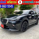 2019 Mazda CX-3 2.0  SP SUV