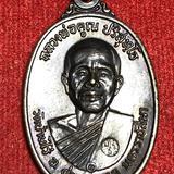 เหรียญทองแดงรมดำ หลวงพ่อคูณ บล๊อคอมหมาก 2517