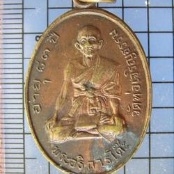 4547 เหรียญพระอธิการโต๊ะ วัดท่อเจริญธรรม ปี 2517 มีดาบ จ.เพช รูปที่ 4