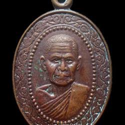 เหรียญรุ่นแรกหลวงพ่อหนูจันทร์วัดพัทธสีมา วัดแดง นครศรีธรรมราช