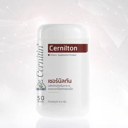 CERNILTON เซอร์นิลตัน (สีน้ำตาล),ผลิตภัณฑ์เสริมอาหารสกัดชนิด รูปเล็กที่ 1