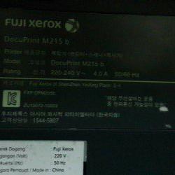 เครื่องปริ้นเตอร์ เลเซอร์ Fuji Xerox (M215b) รูปเล็กที่ 6