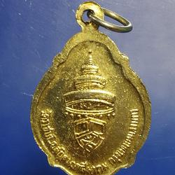เหรียญสมเด็จวงศาคตญาน 18 วัดราชบพิธ กทม. รูปเล็กที่ 3