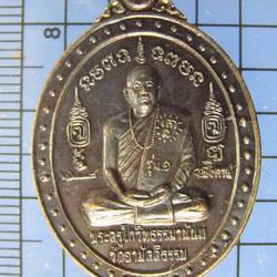 3445 เหรียญรุ่นแรก หลวงพ่อโกวิท วัดสามัคคีธรรม จ.บึงกาฬ รูปเล็กที่ 4