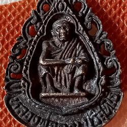 เหรียญฉลุ (หล่อ) หลวงปูคูณปี37