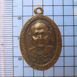 2319 เหรียญรุ่นแรกหลวงพ่อเกิด วัดบางขุนไทร ปี 2514 จ.เพชรบุร