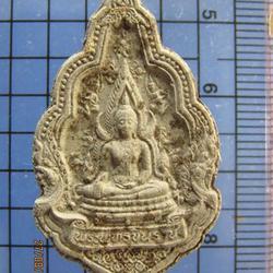 3815 พระพุทธชินราช เนื้อผงว่าน รุ่น ปิดทอง สร้างปี 2547 จ.พิ รูปที่ 2