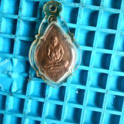 :เหรียญดอกจิกหลวงพ่อปาน วัดคลองด่าน รุ่น 2 เนื้ออัลปาก้า