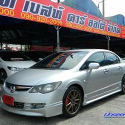 HONDA CIVIC(BEST CARS AUTO4) รูปเล็กที่ 2