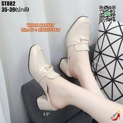 รองเท้าคัชชูเปิดท้าย ส้นเหลี่ยม สูง 2.5 นิ้ว วัสดุหนังแก้ว รูปเล็กที่ 3