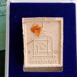 พระผง หลวงปู่มหาศิลา สิริจันโท รุ่น เหนือพรหม  รูปเล็กที่ 2