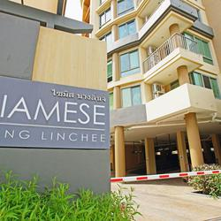 For rent and sale  Siamese Nanglinchee รูปเล็กที่ 4