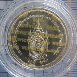 5245 เหรียญ 20 บาท รัชกาลที่ 9 พศ 2550 มหามงคลพระชนมพรรษา80  รูปเล็กที่ 1