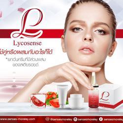 Lycosense สวยหล่อ ไม่ง้อเข็ม รูปเล็กที่ 3