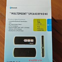 Mutipoint Speaker Phone  Bluetooth รูปเล็กที่ 2