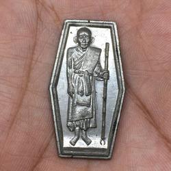 ปู่ศูขเหรียญหกเหลี่ยมพระสวยพิธีใหญ่ออกวัดมะขามเฒ่า รูปเล็กที่ 2