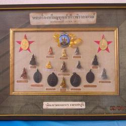 1475 วัดเขาตะเครา จ.เพชรบุรี ปี 2516 ครบชุด ชุดใหญ่ กรอบเดิม