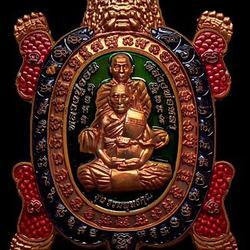 เหรียญพญาเต่ามังกร กรมหลวงชุมพร วัดดอนรวบ จ.ชุมพร ปี 63 รุ่นรวมพุทธคุณ เนื้อทองแดงลงยา  รูปเล็กที่ 1