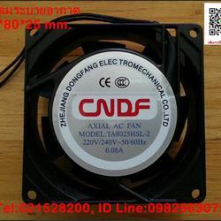 ขายพัดลม Commonwealth  SUNON NMB CNDF ราคาถูก รูปเล็กที่ 1