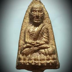 เหรียญหล่อพิมพ์เตารีดหลวงปู่ทวด เนื้อทองระฆัง รูปเล็กที่ 2