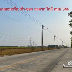 S301 ที่ดินแบ่งขาย 10 ไร่ ถมฟรี ราคา 4 ล้านบาท/ไร่ ขายที่ดินนนทบุรี รูปเล็กที่ 2
