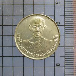 5251 เหรียญหลวงพ่อพุธ ฐานิโย วัดป่าสาลวัน ปี 2528 กีฬาเยาวชน รูปเล็กที่ 2