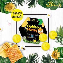 มาส์กลูกผึ้ง Golden Honey Ball รูปเล็กที่ 1