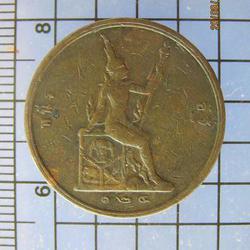 3890 เหรียญ ร.5 ทองแดง หนึ่งอัฐ รศ.124 หลังพระสยามเทวาธิราช  รูปเล็กที่ 1