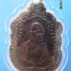 1030 หลวงปู่บุญ วัดปอแดง ครบรอบ 30 ปี ปี 2555 จ.นครราชสีมา  รูปเล็กที่ 2