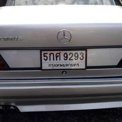 ขายรถเก๋ง Mercedez Benz W124 เขตบางเขน กรุงเทพ รูปเล็กที่ 2