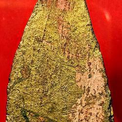 พระพุทธชินราช เนื้อดิน หลวงปู่ยิ้ม วัดเจ้าเจ็ด จ.อยุธยา รูปเล็กที่ 2