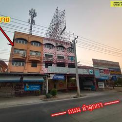 ขายตึกแถว 4 ชั้น 2 คูหา ติดถนนลำลูกกา คลอง2 ตรงข้ามร้านสุกี้ตี๋น้อย  รูปเล็กที่ 4