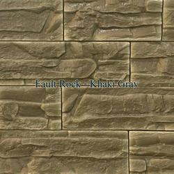 Wallpaper 3D (Fault Rock) รูปเล็กที่ 3