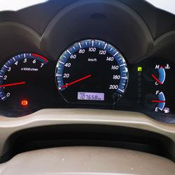 ขายรถมือสอง Fortuner 2.7 V (ปี 2013) สภาพสวยมาก เครื่องยนต์เบนซิน ใช้น้อยมาก ไมล์แท้  รูปเล็กที่ 5