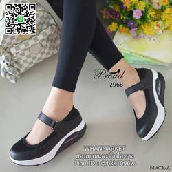 รองเท้าสุขภาพ ตัดเย็บด้วยผ้าตะข่ายและหนังพียูอย่างดี สายคาดแบบเมจิกเทป รูปเล็กที่ 5