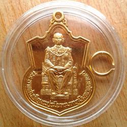 เหรียญในหลวงรัชกาลที่๙นั่งบัลลังค์ รูปที่ 2