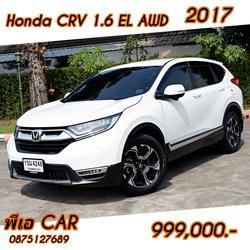 Honda CRV รูปเล็กที่ 1